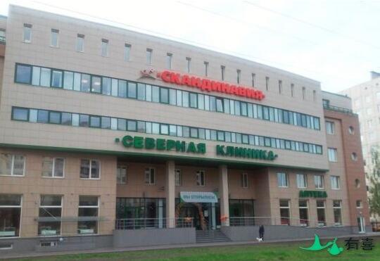 俄罗斯试管医院Ava Peter和医生团队介绍